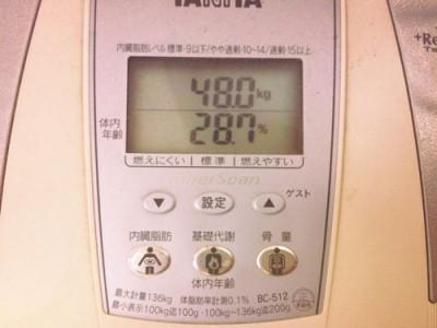 160312体重