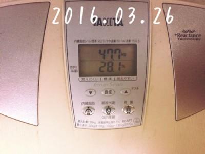 160326の体重