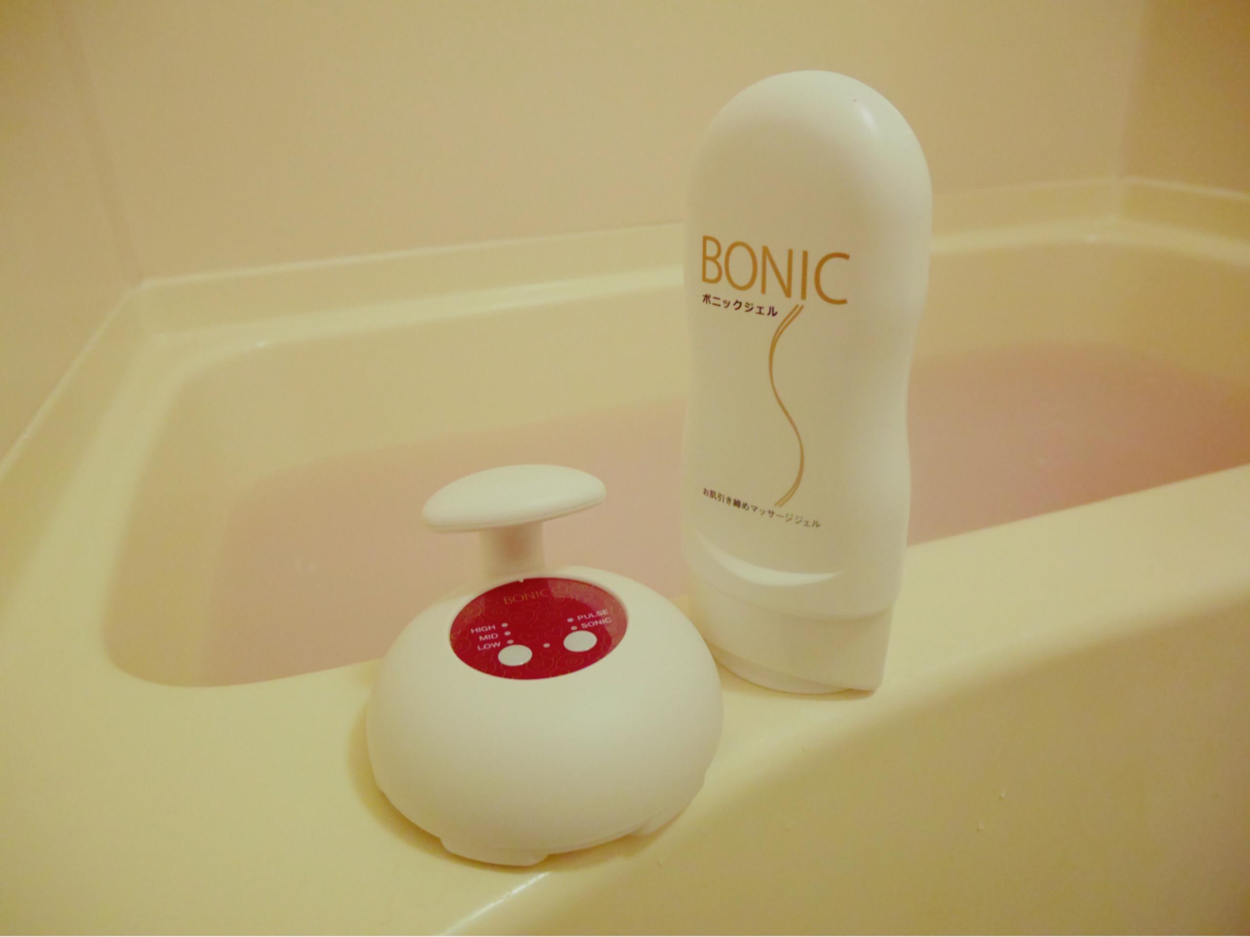 ボニックお風呂で♪