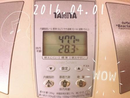 160401taiju