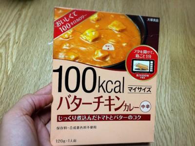 160408_dinner