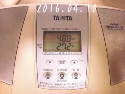 160410taiju