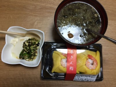2016-07-22lunch